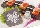 「LUIDA'S BAR」にて9月29日より「ドラゴンクエストXI」イベントメニューが展開!やる気200のヨッチ族・チャモロッチの配信も