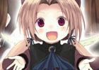 工画堂スタジオのミュージックアクションゲーム「シンフォニック=レイン」HDリマスター版がDMM.comで配信開始!