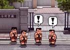 PC版「ダウンタウン乱闘行進曲 かちぬきかくとうSP」がSteamにて配信開始!