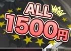 2007年に発売された懐かしタイトルが一律1,500円に―「日本一ソフトウェア ヒストリー 2007」がPS Storeで開催