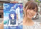 iOS/Android「ソラとウミのアイダ」広島出身の声優・立花理香さんがゲームのリアルな舞台を探し歩くTwitter限定動画が公開