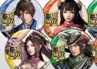 PS4「真・三國無双8」体験者には缶バッジのプレゼントも!「チャイナフェスティバル2017」にて体験会が開催決定