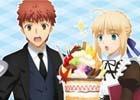 劇場版「Fate/stay night[Heaven's Feel]」コラボカフェが11月2日より秋葉原&大阪日本橋のアニメイトカフェで開催