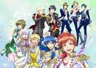TVアニメ「ドリフェス!R」が本日より放送開始!Blu-ray・DVD第1巻は12月2日にリリース決定