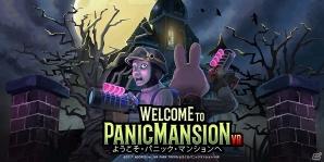 「ようこそパニックマンションへVR」がVR PARK TOKYOへの提供決定―Japan VR Summit 3にてデモ版も出展
