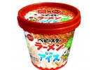 初めての味わい「ベビースターラーメン ON アイス」がクレーンゲーム景品として10月7日より登場!