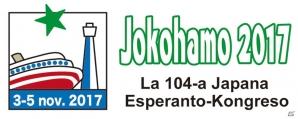 「ことのはアムリラート」第104回日本エスペラント大会にて座談会開催決定
