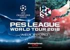 UEFA Champions League公式ウイニングイレブンeスポーツ世界選手権「PES LEAGUE WORLD TOUR 2018」の概要が決定!2018年1月に東京で「アジアラウンド」が開幕