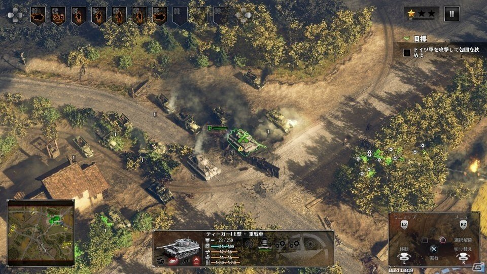PS4「サドン ストライク 4」戦略の軸となる各ユニットのスキル&ティーガーIIなどを駆使して電撃戦を繰り広げるドイツ軍キャンペーンを紹介