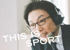 古舘伊知郎さん約20年ぶりのレース実況で新たな名言炸裂!PS4「グランツーリスモSPORT」新CM2本がオンエア決定