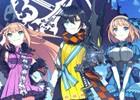 大型DLC「柳生斬魔録」を同時収録したPS4/PS Vita「デモンゲイズ2 グローバルエディション」が12月14日に発売!
