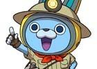 3DS「妖怪ウォッチバスターズ2 秘宝伝説バンバラヤー ソード/マグナム」各バージョンの限定妖怪を紹介!シリーズ他作品との連動も