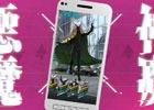 iOS/Android「D×2 真・女神転生リベレーション」TGS2017で公開されたファースト・トレイラームービーがYouTubeで公開