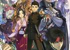 3DS「大逆転裁判2 -成歩堂龍ノ介の覺悟-」10月31日までダウンロード版が半額になるセールを実施