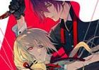 PS Vita「殺し屋とストロベリー」アニメイト限定セットが販売決定!カズキヨネ氏描きおろしイラストグッズも同梱