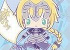 サンリオがデザイン・プロデュースした「Fate/Grand Order」が発売決定!11月17日よりアニメイトにて先行販売を実施