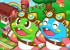 元祖バブルシューターパズル「PUZZLE BOBBLE」が「Yahoo!ゲーム ゲームプラス」に登場!