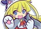 iOS/Android「ぷよぷよ!!クエスト」にゃんこのシグ&ウィッチが再登場!にゃんこフェスDXが開催