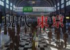 Nintendo Switch用RPG「真・女神転生V」が発表!ティザートレーラーが公開