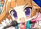 PS Vita版「ひぐらしのなく頃に粋」07thLIVE 2017コラボテーマが期間限定で配信開始