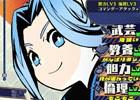 四騎姫と紡ぐ、4つの物語―アクションRPG「あなたの四騎姫教導譚」がPS4/PS Vita/Switchで2018年1月25日に発売