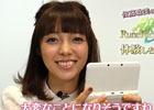 買い求めやすい新価格になった3DS「ルーンファクトリー4 Best Collection」が本日発売!佐藤聡美さんによる体験プレイ映像も公開