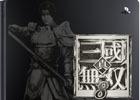 「真・三國無双8」PS4コラボモデルが数量限定で発売決定!予約受付がスタート