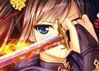 PS4/PS Vita「千の刃濤、桃花染の皇姫」中恵光城さんが歌う「桃花染に咲いて」にのせたOPムービーが公開