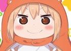 「ゴシックは魔法乙女」にて「干物妹!うまるちゃんR」とのコラボが実施!うまるやシルフィなどが使い魔として登場!