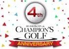 iOS/Android「チャンピオンズゴルフ」4周年イベントが開催!ガチャ団体戦で「記念スタジャン」アバターを手に入れよう