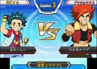 3DS「ベイブレードバースト ゴッド」プレイ動画第1弾~ワールドリーグ ブラジルリオス戦~が公開!