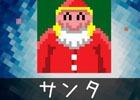 Nintendo Switch「ピクセル ライン DX」クリスマスなど5種類の新しいパズルパックが遊べる無料アップデートが配信開始!
