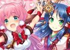 「輝星のリベリオン」にて「モン娘☆は~れむ」とのコラボレーションイベントが11月10日より開催!