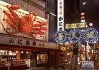 PS4「龍が如く 極2」ドラゴンエンジンで描かれる大阪・蒼天堀を紹介!遊び心あふれるサブストーリーにも注目