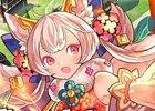 iOS/Android「ロードオブナイツ」プレイヤーvs運営チームの大決戦!新イベント「大出撃!進撃の冥王軍(人力)!?」が開催