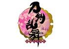 審神者必見!19振の近侍曲を集めた「刀剣乱舞-ONLINE-近侍曲集 其ノ一」が12月27日に発売決定