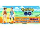 iOS/Android「Pokémon GO」アローラ地方をイメージした鮮やかな着せ替えアイテムが登場!