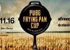 ネットカフェでPUBGのカスタムゲームが楽しめるオフラインイベント「PUBG FRYING PAN CUP #1」が11月16日にe-Sports Cafeで開催