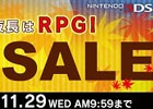 3DS「アライアンス・アライブ」&「レジェンドオブレガシー」が買い求めやすくなるオータムセールが実施!