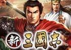 「三國志11」をベースにしたスマートフォンゲーム「新三國志手機版」が台湾、香港、マカオでサービスイン