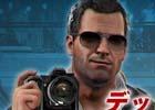 PS4「デッドライジング4 スペシャルエディション」フランク・ウェストのTwitterアカウントが開設!RTキャンペーンが実施中