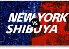 PS4「グランツーリスモSPORT」渋谷 VS ニューヨーク、タイムアタックバトル!都市対抗タイムアタックイベント「Sony Square Grand Prix」が開催