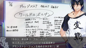 【マリエッティのゲーム探訪】第13回:「俺達の世界わ終っている。」(後編)―2017年の夏に戻って青春を体感!
