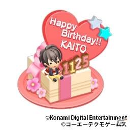 ときめきレストラン 辻魁斗の誕生日を祝うクエストやプレミアムアイドルくじが開催 ゲーム情報サイト Gamer