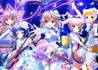 「ガールフレンド(仮) 5th ANNIVERSARY LIVE ~SEIO Christmas Party~」の販売グッズラインナップを発表!