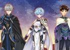 「オルタンシア・サーガ -蒼の騎士団-」にて「エヴァンゲリオン」コラボが11月24日より開始!SSR「カヲル」がもらえるキャンペーンも開始