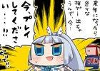 アーケード向け2D対戦格闘ゲーム「ミリオンアーサー アルカナブラッド」稼働開始!