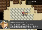 3DS「RPGツクール フェス」第2回作品大募集の審査結果が発表!大賞はka.ma.yuさんの「アビスシーカー」に決定