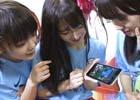 iOS/Android「BFBチャンピオンズ2.0」仮面女子が日産スタジアムに登場!コラボイベントの動画レポートが到着