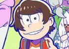 「【18】キミト ツナガル パズル」アニメ「おそ松さん」とのコラボが11月23日より開催!7人目の兄弟「主人公松」を入手しよう